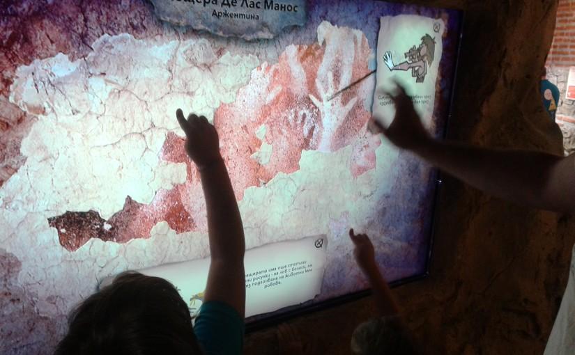 Музейко предизвиква жаждата за знание