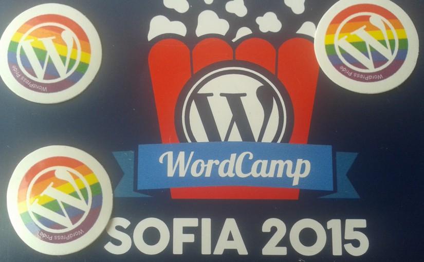Кой ще ми помогне с WordPress?